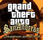 Grand Theft Auto San Andreas для игры в MTA SA